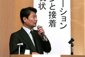 五味治徳(日本歯科大学生命歯学部歯科補綴学第2講座)