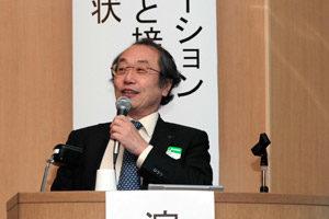 新谷明喜(日本歯科大学生命歯学部歯科補綴学第2講座)